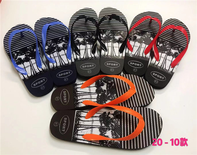 Black Printing Slipper
