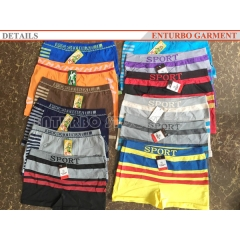 Boys briefs underwear supplier